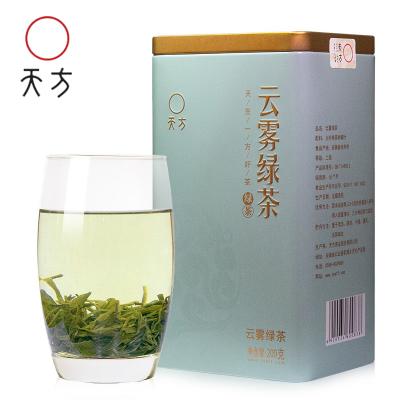 2020年新茶春茶安徽天方茶葉200g高山云霧綠茶春茶 雨前高山烘青綠茶