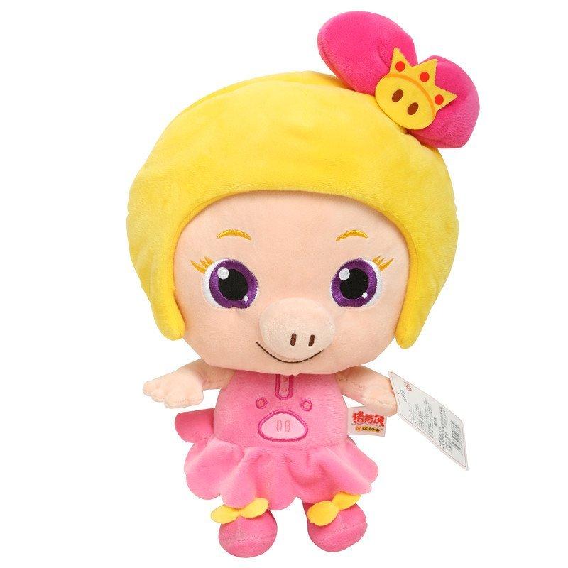 正品防伪 猪猪侠毛绒玩具公仔 超人强波比菲菲公主小呆呆毛绒娃娃玩偶