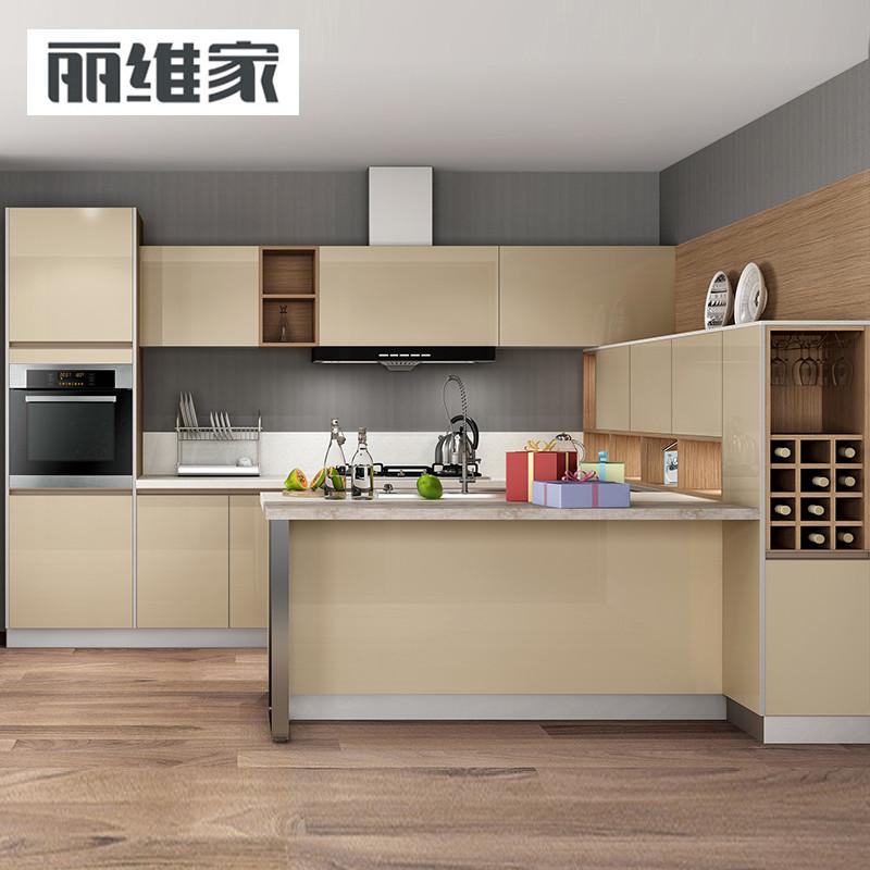 丽维家 整体橱柜定制 简约现代厨房橱柜订制 石英石台面定做订做 欧洲