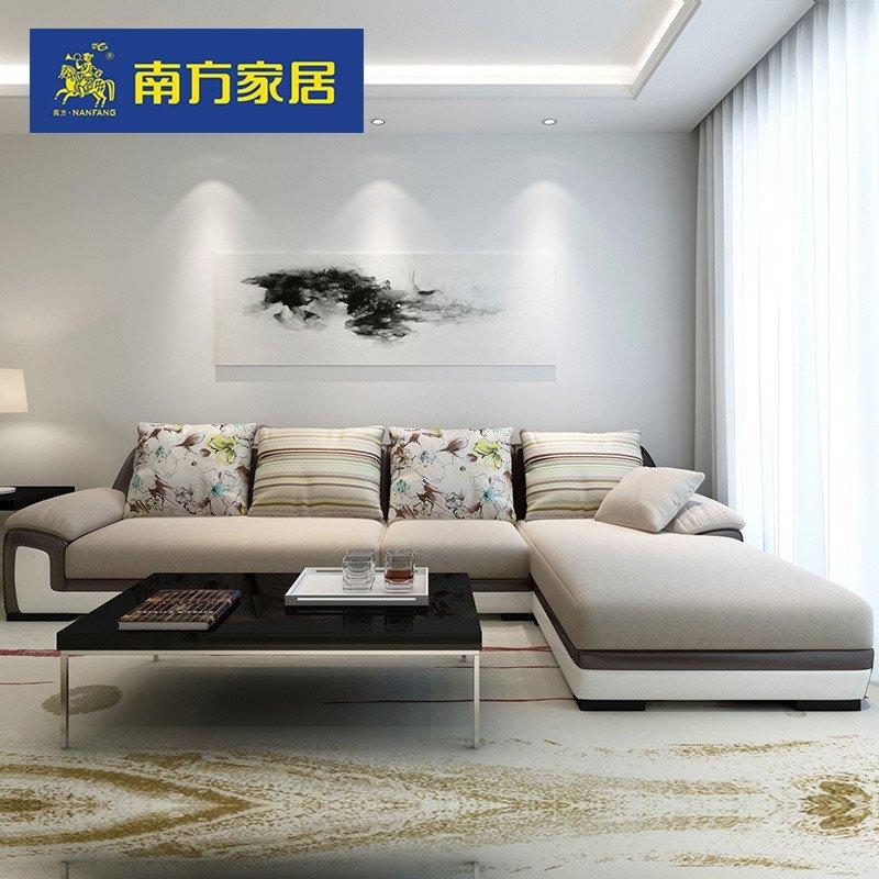 南方家私 現代簡約布藝沙發 茶幾電視柜成套家具套裝轉角沙發組合
