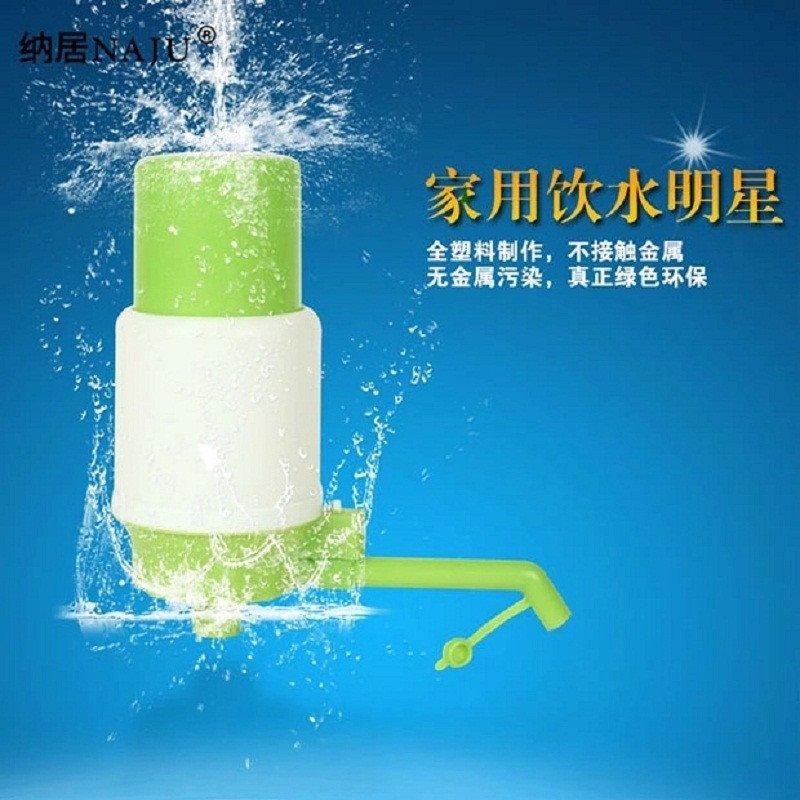 水器手动简易饮用水桶抽取