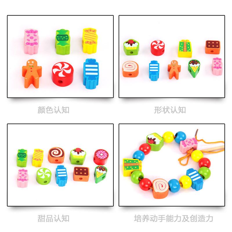 果树串珠子 动物水果串串乐 宝宝早教益智玩具 100糖果树串珠