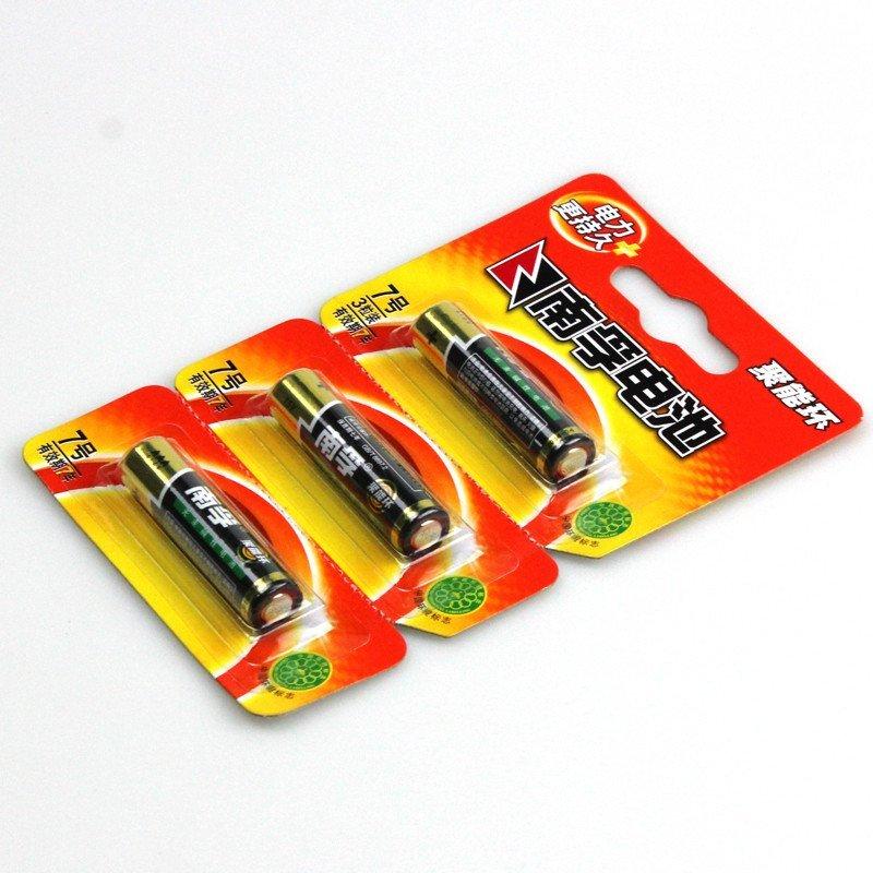 南孚电池 碱性干电池7号3节装