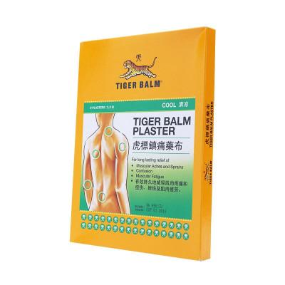 香港直邮 虎标 TIGER BALM 镇痛布贴 绿色清凉 9片/盒 跌打损伤腰酸背痛扭伤 久光