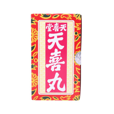 香港直邮 香港正品 天喜堂调经天喜丸 12小瓶/盒 女士养颜血补 多仔丸 补气助孕 备孕保健品 瓶装