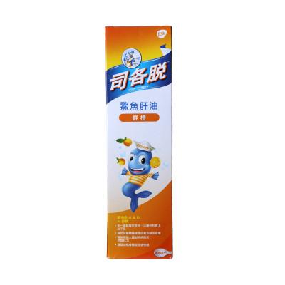 香港直郵 馬來西亞 司各脫 Scott's 魚肝油(鮮橙)400ml增強免疫 鈣質吸收 魚肝 盒裝