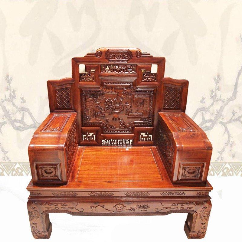 集一美红木家具123红木沙发七件套实木客厅组合锦上添花非洲酸枝木
