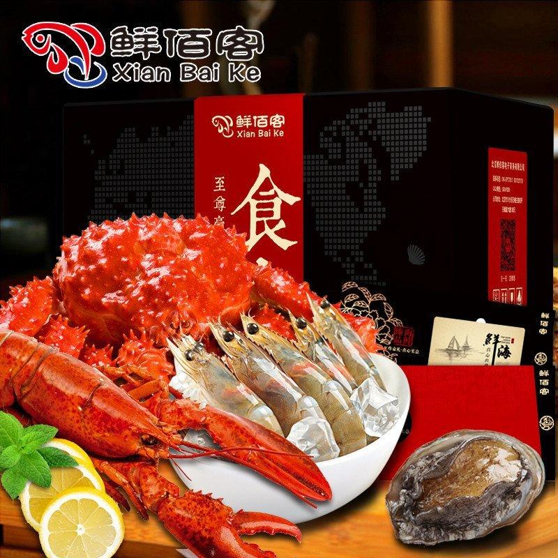 【买5送1】1998型海鲜礼品卡 礼券 生鲜提货券现货年货生鲜海鲜大礼包