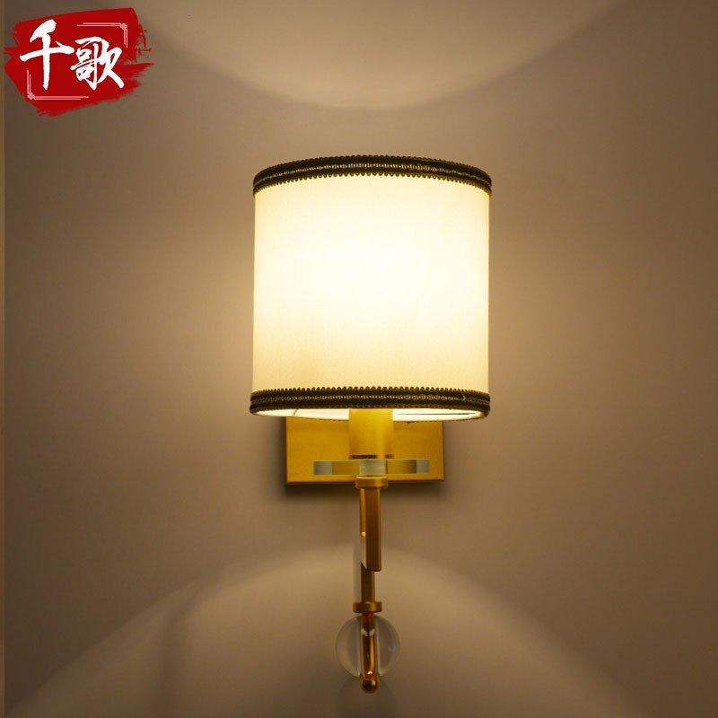 千歌 中式壁燈現代簡約客廳墻壁燈臥室床頭燈走廊過道