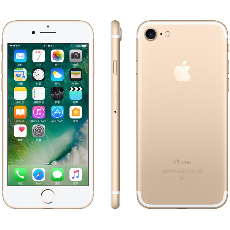 apple iphone 7 256gb 金色 手机mnh52ch/a