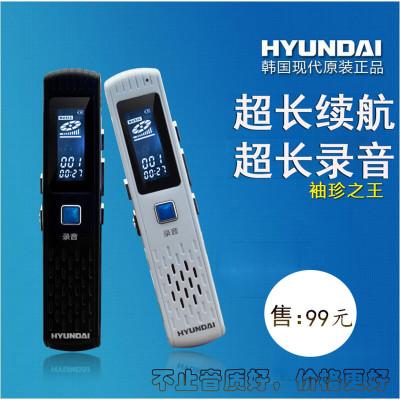 韩国现代HYM-3588无损录音笔8g 高清降噪超长远距声控微型MP3播放 黑色