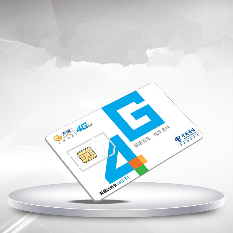 中国电信 上海电信4g上网资费卡 本地12g流量含全国漫游6g流量 累计包