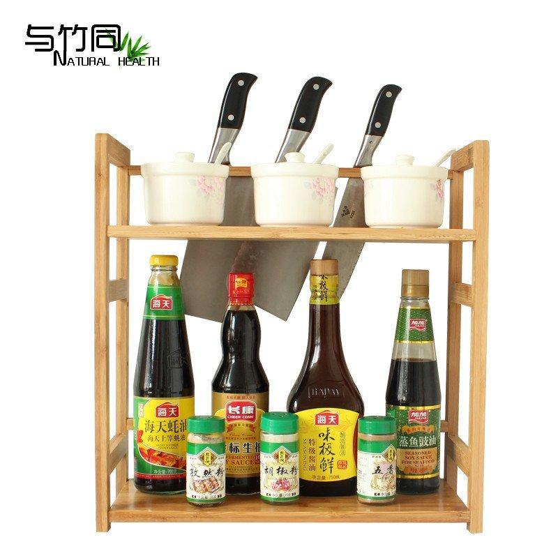 与竹同 楠竹制调味料架调味品架子 厨房用品三层实木置物架