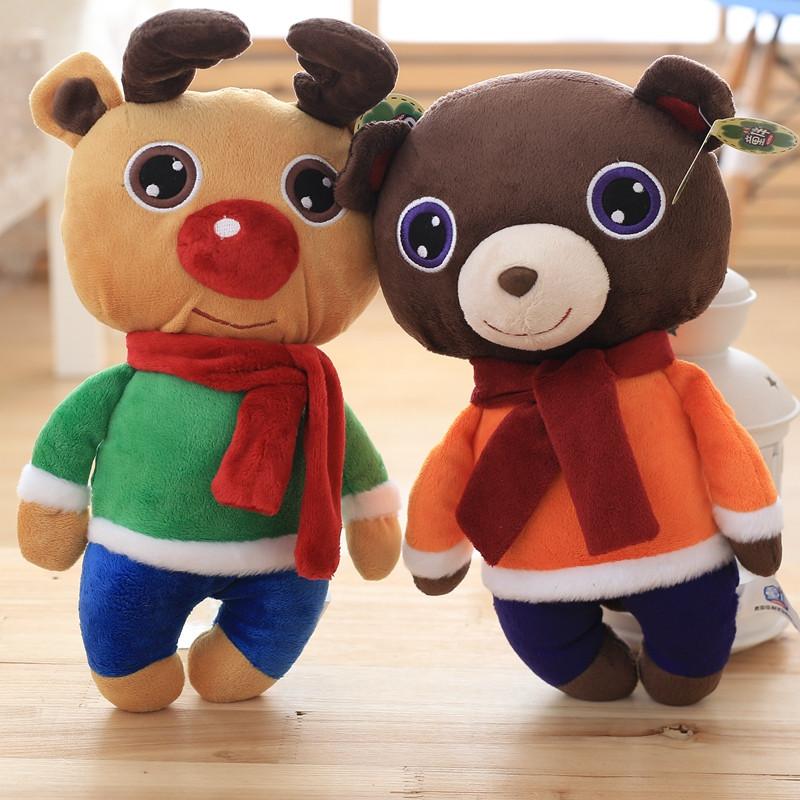 绒翼 正版cotoy 森林动物公仔小熊玩偶布娃娃小鹿小狗