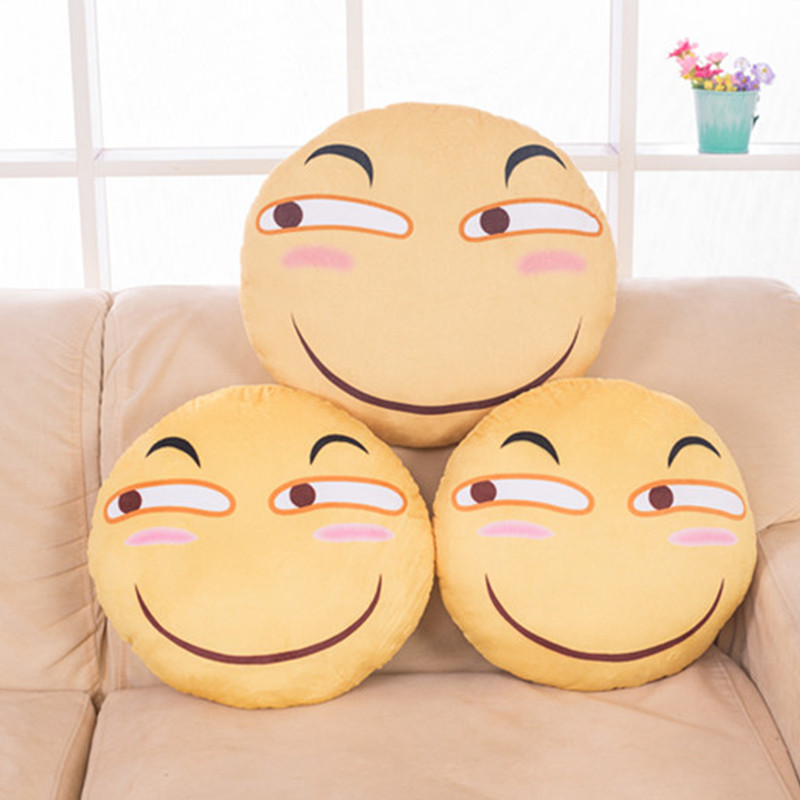 绒翼 卡通滑稽表情抱枕创意搞笑毛绒玩具闺蜜生日礼物