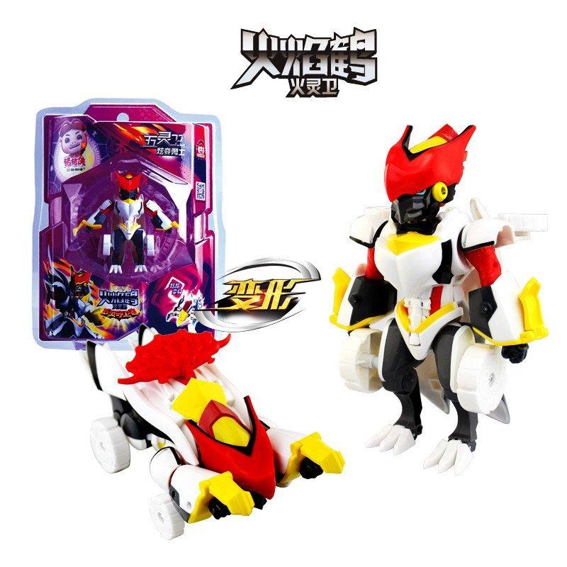 猪猪侠ys8919b五灵卫炫变勇士铁拳虎火焰鹤儿童变形机器人玩具男孩