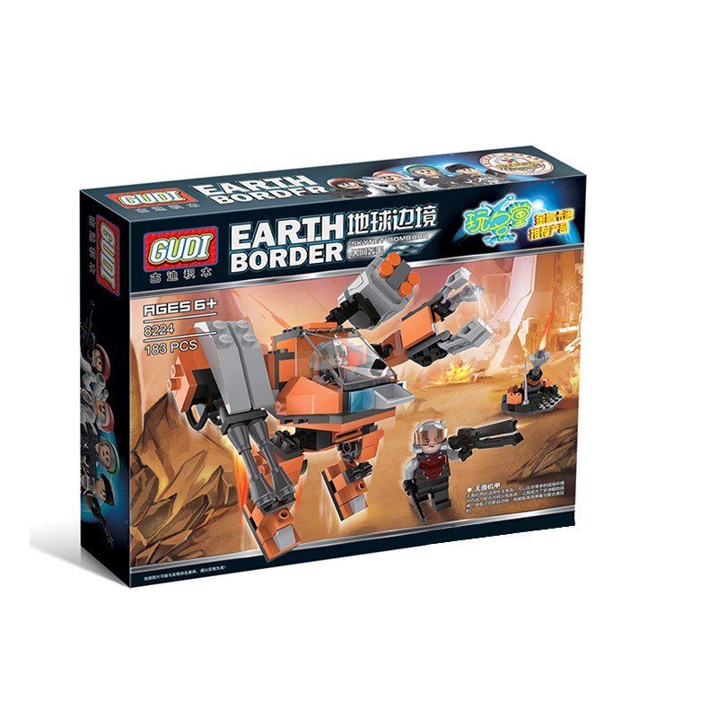 古迪拼装积木地球边境星球大战坦克飞机军事模型儿