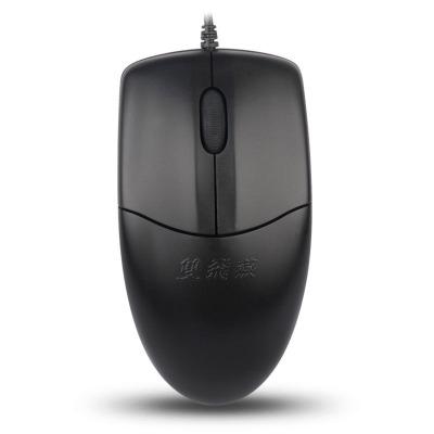 雙飛燕有線鼠標 辦公家用網吧游戲鼠標USB臺式機筆記本電腦有線鼠標PS2圓口鼠標OP-520