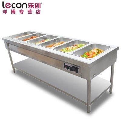 lecon/樂創洋博 6格商用電熱保溫湯池不銹鋼售飯臺3/4/5/6格可選 暖湯爐保溫快餐車