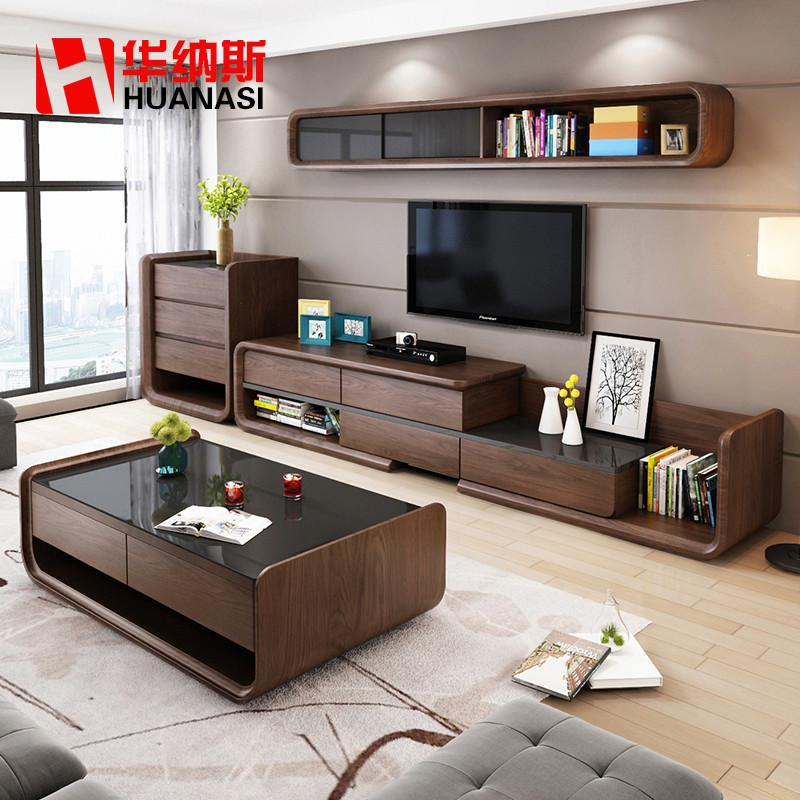 华纳斯 北欧现代简约电视柜 客厅家具创意美式多功能电视柜茶几组合