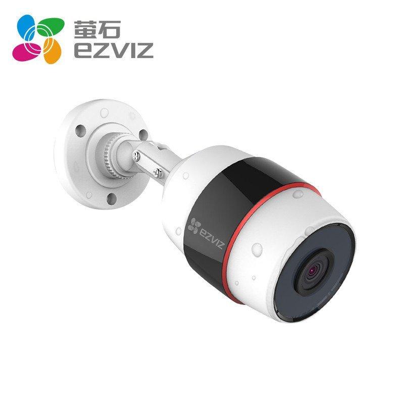 头家用室外高清广角防雨手机远程监控摄像头录像头