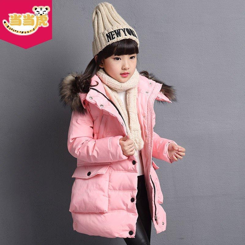 女童羽绒服童装冬装10中大童冬季中长款13-12-15岁小女孩儿童外套