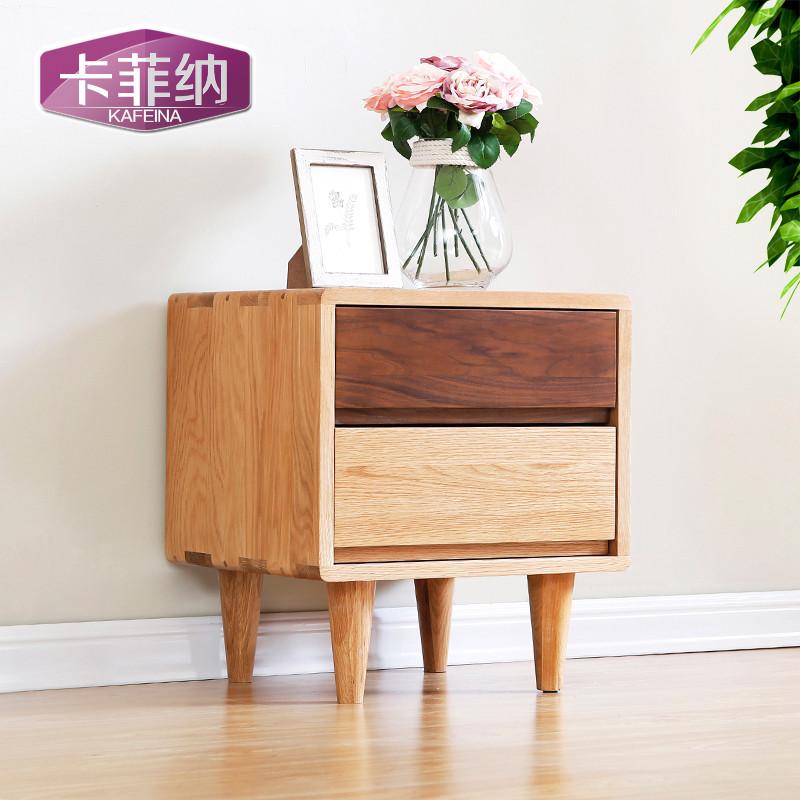 卡菲纳 北欧日式 北美白橡床头柜 全实木柜子原木环保