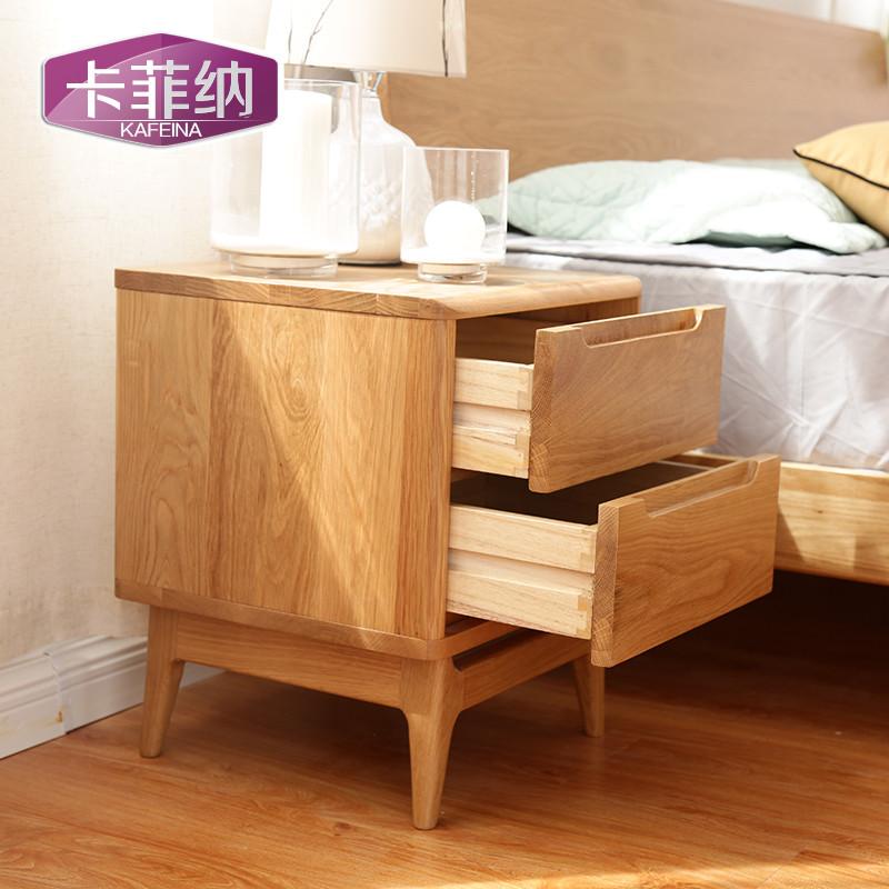 卡菲纳 北欧日式北美全实木头柜 全实木柜子原木环保卧室家具 原木色