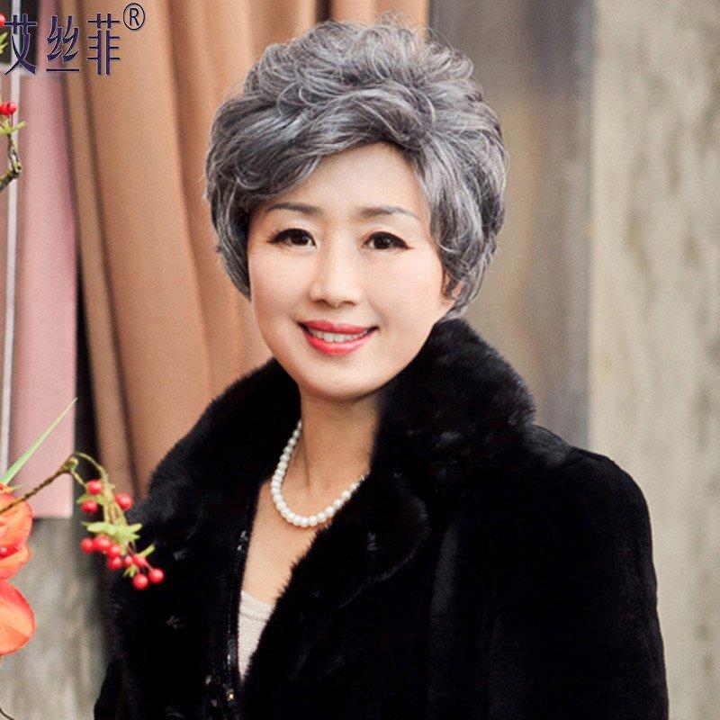 真发假发 短发女 中年女士假发 白花款妈妈假发套 (规格:30%花白款)图片