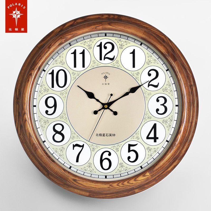 北极星客厅静音水曲柳挂钟欧式实木金属钟面时钟圆形钟表现代简约中式