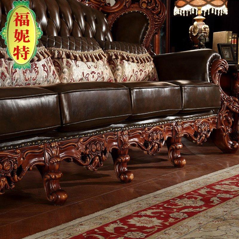 福妮特欧式真皮沙发 别墅古典沙发 实木雕刻沙发 美式