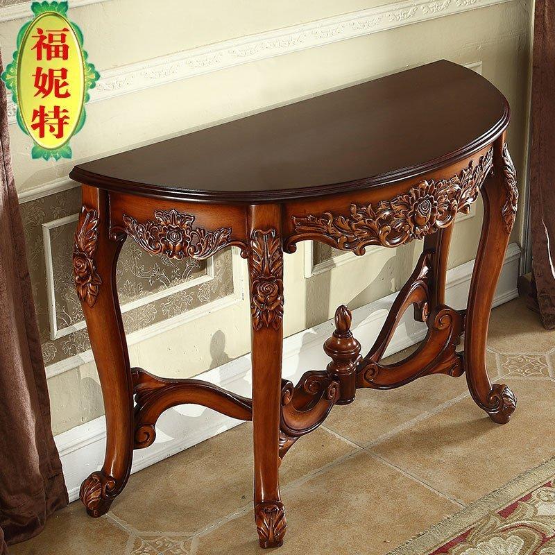 福妮特欧式玄关桌 新古典大理石玄关桌 美式法式玄关台半圆桌 欧式