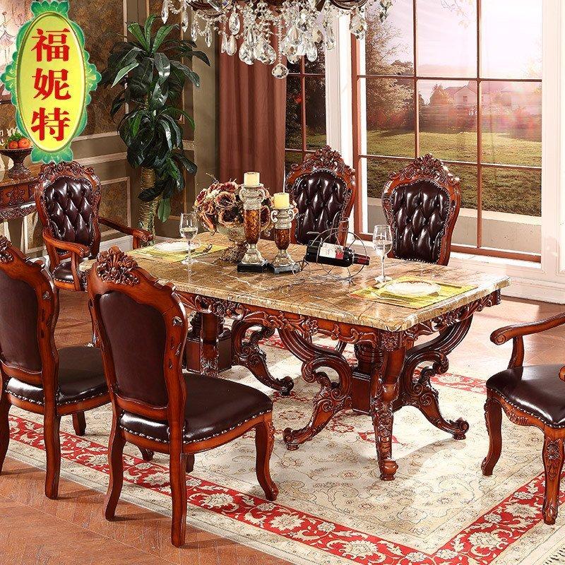福妮特欧式大理石餐桌
