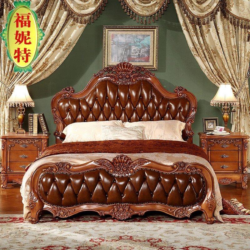 福妮特欧式卧室家具 真皮床 法式公主床 新古典实木雕花皮床 美式乡村