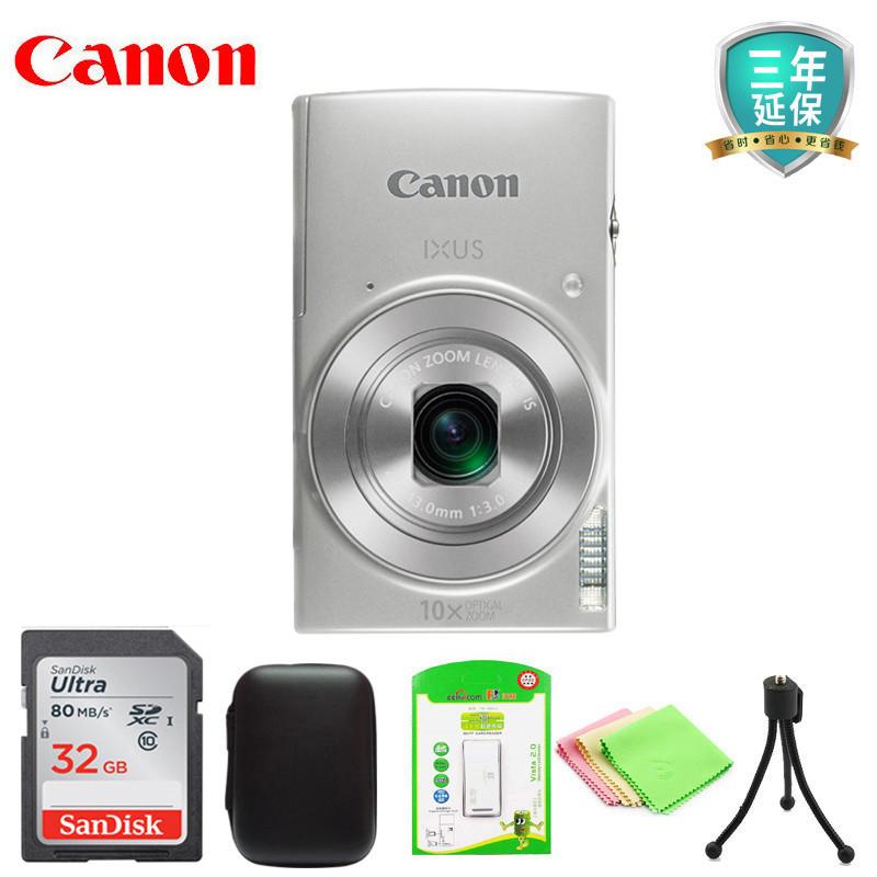 ixus190数码相机_佳能数码微单相机_ixus 185相机