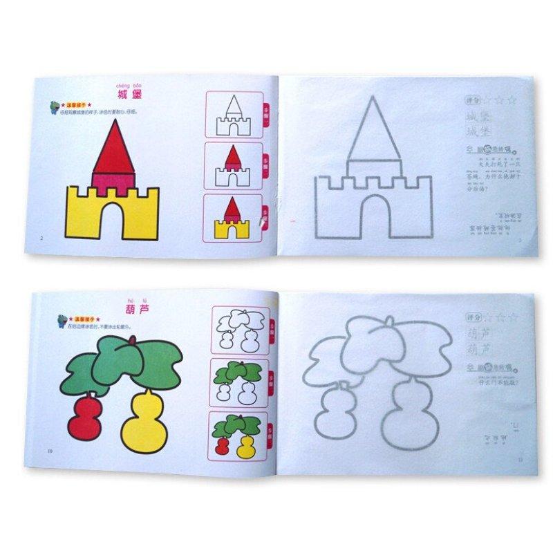 巧袋鼠儿童手工创意大全 益智早教4册 蒙纸简笔画动物 蒙纸简笔画交通