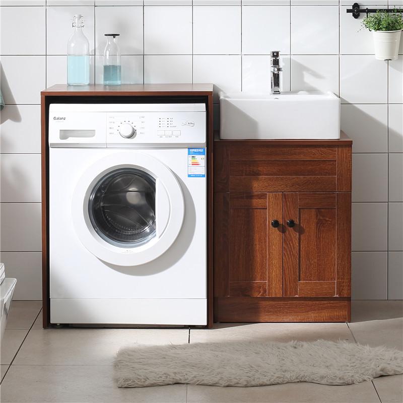 浴美居免漆实木洗衣柜滚筒柜阳台柜洗手洗衣机伴侣面盆洗漱台盆镜柜