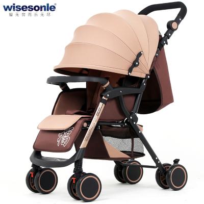 智儿乐超轻便携婴儿推车可坐可躺折叠避震四轮手推车bb宝宝儿童车小婴儿车