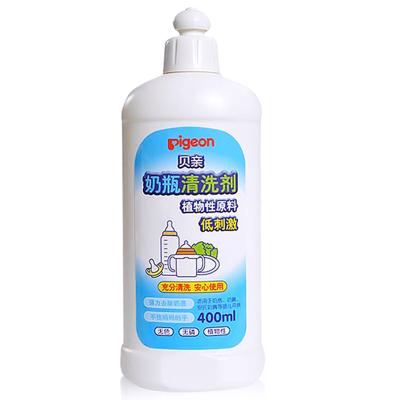 貝親(PIGEON)奶瓶清洗劑400ml 寶寶奶瓶水杯清洗餐具清潔劑 兒童果蔬清潔劑 嬰兒奶瓶清潔液洗潔精