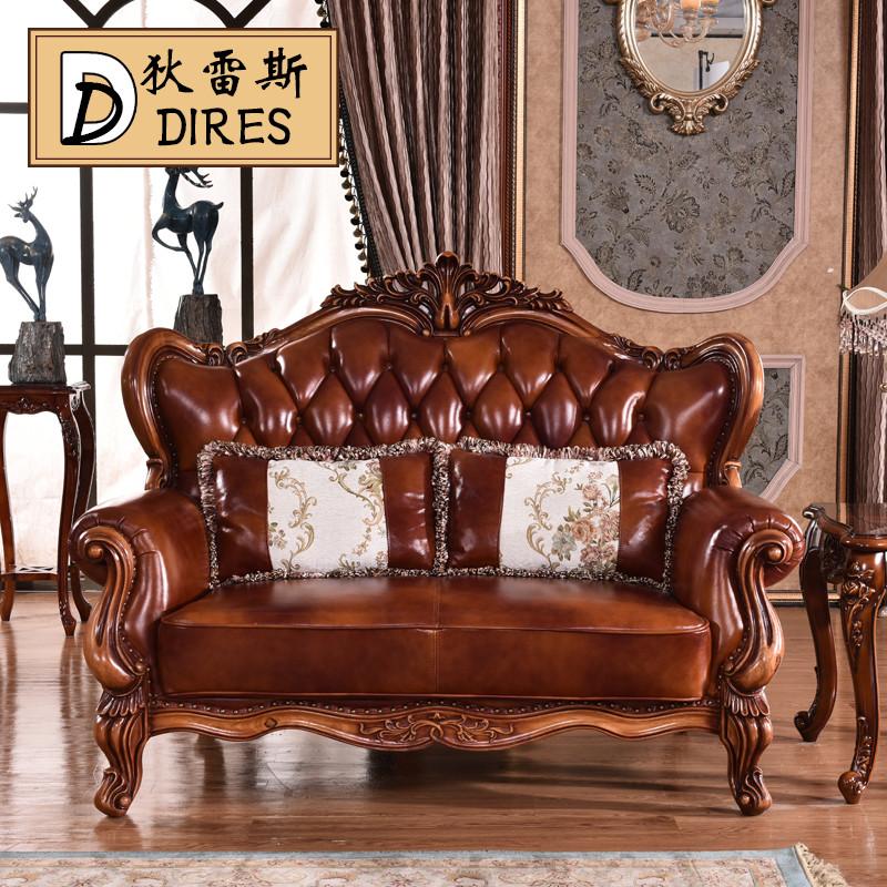 狄雷斯 欧式美式实木雕花沙发 高档大户型客厅真皮沙发头层牛皮沙发组