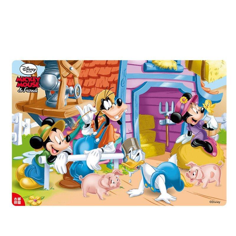 迪士尼米奇公主框式30片平面纸质幼儿拼图3-6岁儿童益智玩具6张维尼