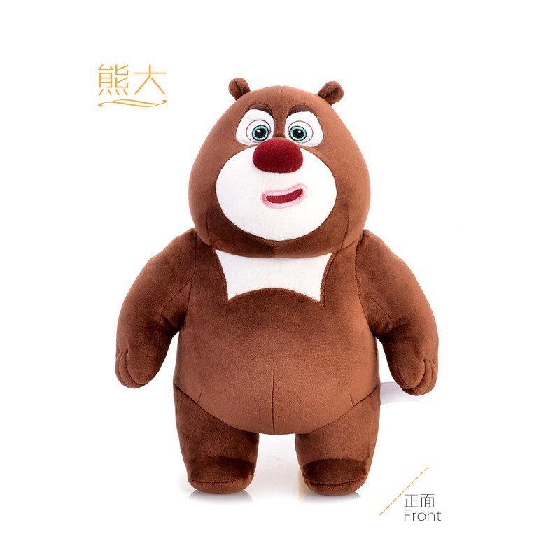 雪岭熊风少年版熊大熊二光头强公仔卡通熊出没毛绒玩具圣诞节礼物