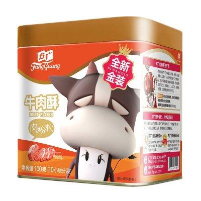 方廣零食營養原味牛肉酥100g