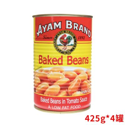 4罐裝▏ AYAM BRAND 雄雞標 茄汁焗豆 425g 馬來西亞進口 罐裝 蔬菜罐頭 豆