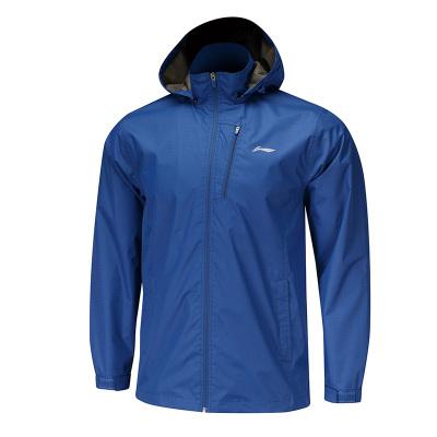 李寧男女同款運動服團購系列男女外套運動風衣外套上衣 R
