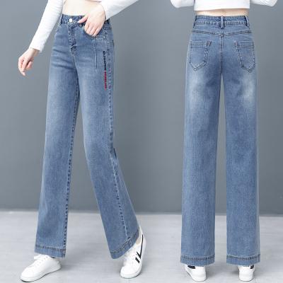 芷臻zhizhen高腰直筒褲女士2020年夏季新款寬松百搭顯瘦垂感牛仔闊腿褲褲子潮女士牛仔褲