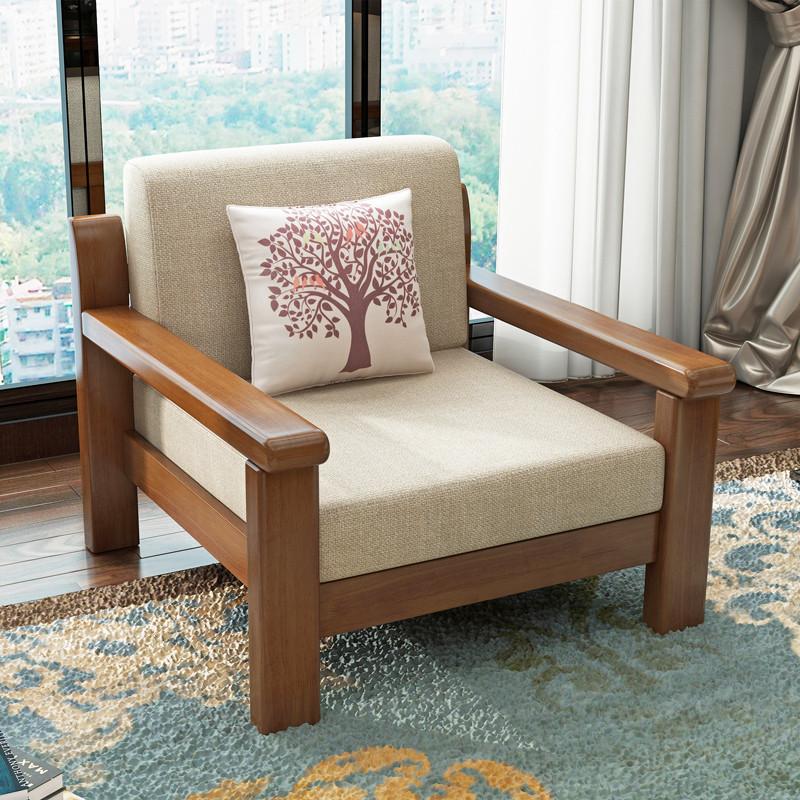 青木川 客厅家具中式实木沙发 组合带转角l型沙发 大小户型单人位双人
