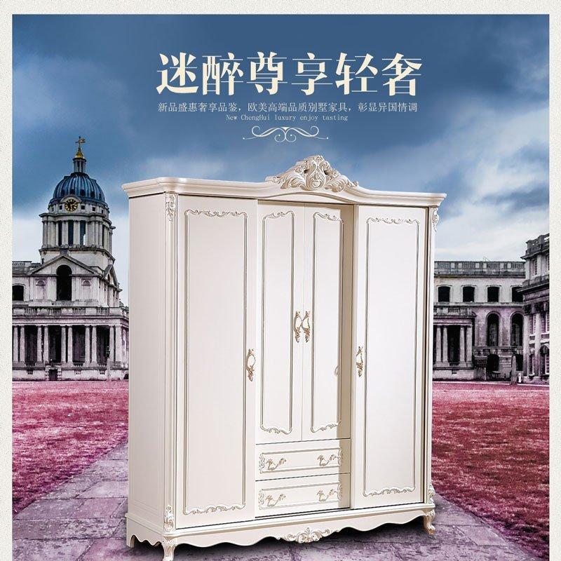 欧式衣柜推拉门衣柜可定制颜色