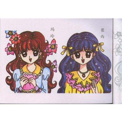 公主漂亮女孩蒙纸临摹画画3-4-5-6-8-9岁宝宝图画书儿童卡通涂色填色