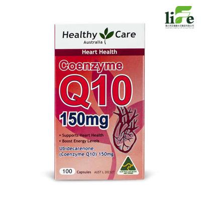 Healthy Care 護心寶 輔酶Q10 100粒 納世凱爾 原裝進口 瓶裝 軟膠囊 輔酶q10【澳大利亞直郵】